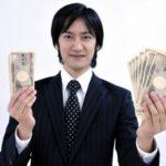 10万円以上のお金を1日以内に借りる方法